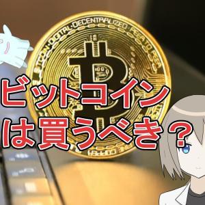 【仮想通貨ってどうなの?】テスラは再びビットコイン決済を検討か