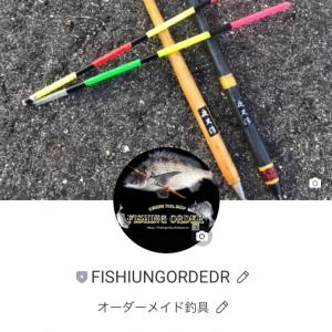 FishingOrder 今日は、新しい作業場を覗きに行ってきました!