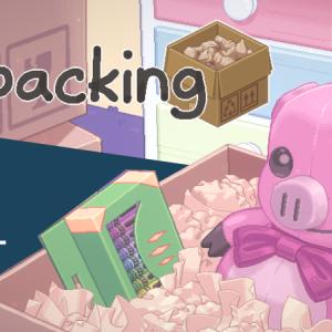 【Steam】Unpacking体験版レビュー【物語型パズルゲーム】