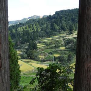 関田の山の集落