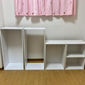 シルバニア村建設〜土台編〜②