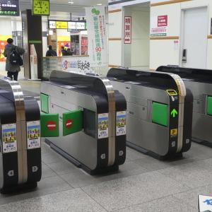 2020年1月、長野駅にて