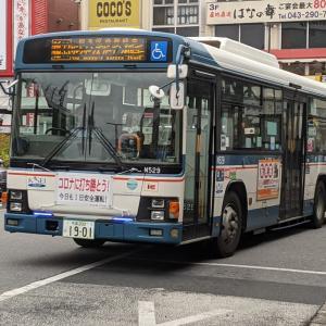 稲毛駅にて