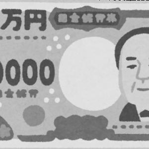 【新紙幣】2024年に変更される人物はどんな人?どんなデザイン?(明日から話せる豆知識)