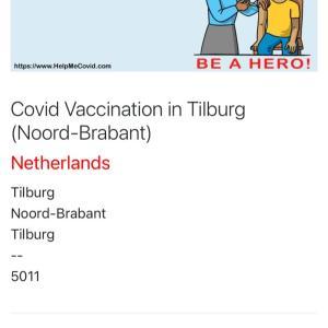 潰瘍性大腸炎とワクチン