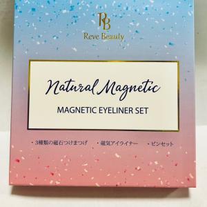 ★磁石でくっつく★  磁気アイライナー&磁気つけまつ毛