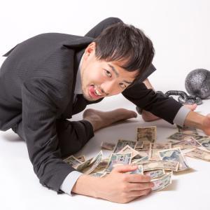 【正論】ホリエモン「金は経験に使え!貯金するな!!」民「・・・あなたがそれ言う??」