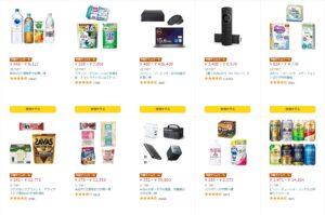 【Amazon】本日9/26(日)も開催中!アマゾンがタイムセールやってるぞっ!!!