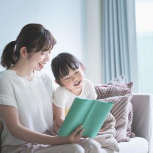下の子が生まれる前に上の子に読んであげてほしい絵本オススメ3選