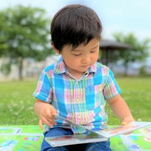 1歳まで絵本に興味のなかった息子が突然ハマった絵本10選 絵本好きになったきっかけ