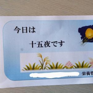 やるじゃん(. ❛ ᴗ ❛.)