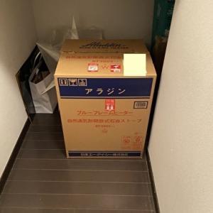【アラジンのストーブを出しました】各部屋で使っている暖房器具