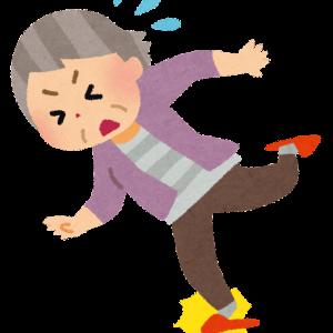 【介護リーダーの悩み③】利用者がらみのトラブル・問題解決のポイントを解説!