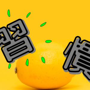 【習慣化アプリStreaks】継続は力なり!モチベアップな使い方!