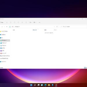 Windows 11を使用してみた