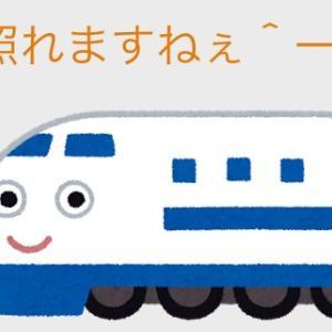 引退まで○○日!最後の二階建て新幹線E4系、どうしたら乗れる?てっぱく収蔵の可能性は?