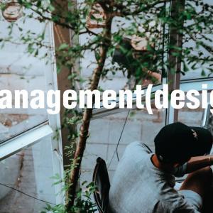 経営を変えるデザイン
