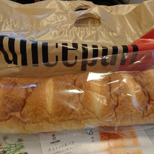 JR芦屋駅前にできた「フランスパン神社」のソフトフランスパンを買ってみた