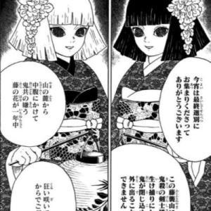 【鬼滅の刃】鬼は藤の花がなぜ苦手?嫌い・弱点の理由を考察!