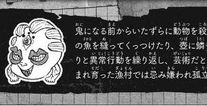 【鬼滅の刃】鬼の名前の由来と意味は?読み方と漢字を考察!