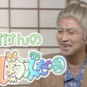 KEN SHIMURA's magic.