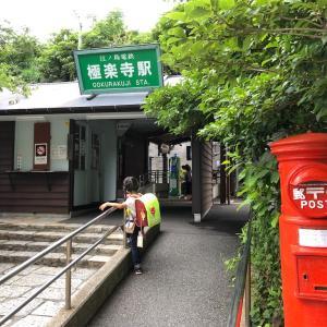 江ノ電さんぽで極楽寺へ٩(ˊᗜˋ*)و