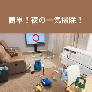 【簡単!早い!】散らかった部屋の片付けがはかどる、物の置き場所!
