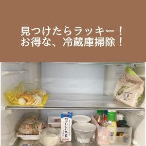 【約2000円得をする!?】重い腰を上げて冷蔵庫掃除をすると得をする理由