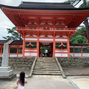 出雲大社の祖神を祀る日御碕神社を参ろう!