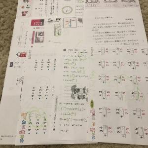 6月19日 家庭学習・英会話教室