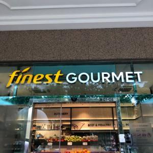 フェアプライスのfinest GOURMETに行ってみた!