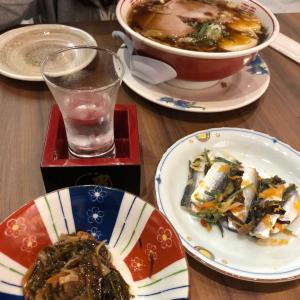 The 日本な居酒屋で懐かしラーメン!