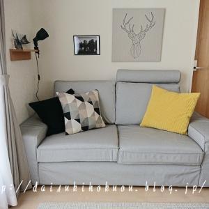 """最近購入した【IKEA】のソファー、""""シーヴィク""""をご紹介します☆彡"""
