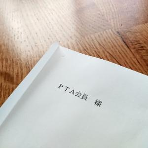 【続】小学校のPTA役員の話