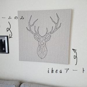【IKEA】のアートパネルを壁に掛ける!