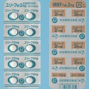 薬のメモ帳〜ユリーフ錠〜
