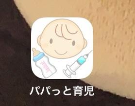 育児に役立つかも?泣き声分析アプリ