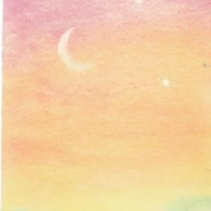 夕暮れの三日月を描いてみたレポ