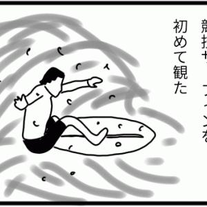 高齢者はサーフィンに否定的。