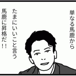 小泉進次郎はおそらく馬鹿。