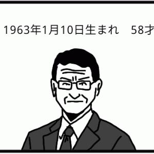 河野太郎は若手じゃない。