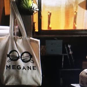 ルパンの娘 橋本環奈のMEGANE印バッグは百均商品