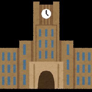 【画像】この時期の大学で観れる景色、ドスケベ過ぎる