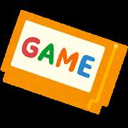 【悲報】任天堂「なんで毎月必死になってファミコンのソフト移植してるのに誰も遊ばないの!?!?」