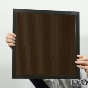 【朗報】日本企業さん、太陽光発電できる窓と壁を開発しまくり!ガチで電力問題が解決へ!