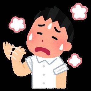 【悲報】関東気温30℃越え