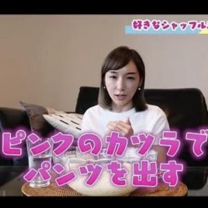 【悲報】加護亜依さん、中学2年の頃にパンツを出す振り付けをさせられた三人祭りが大嫌いだった
