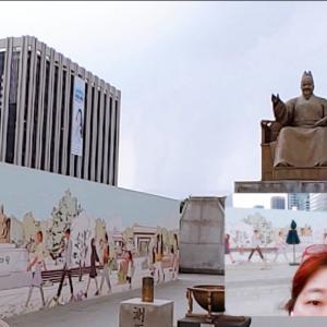【景福宮】前の『光化門広場』はただ今 工事中