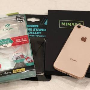 iPhoneSE2&8周辺機器おすすめ なんちゃってiPhone12,13化