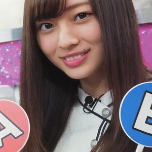 梅澤美波ポストカード画像コレクション